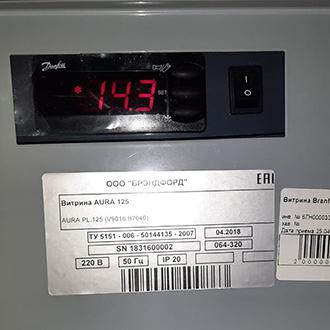 Выездной ремонт холодильной витрины AURA 125