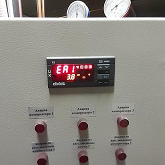 Выездной ремонт центральной холодильной машины