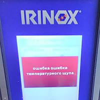 Ремонт шкафа шоковой заморозки IRINOX