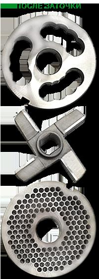 ножи и решетки после заточки