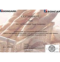 Сертификат официального представителя BONGARD в УрФО